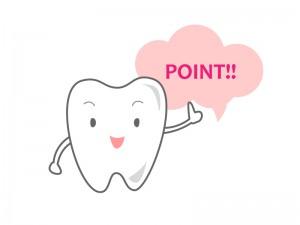 歯のキャラクターイラスト素材03 イラスト無料かわいいテンプレート
