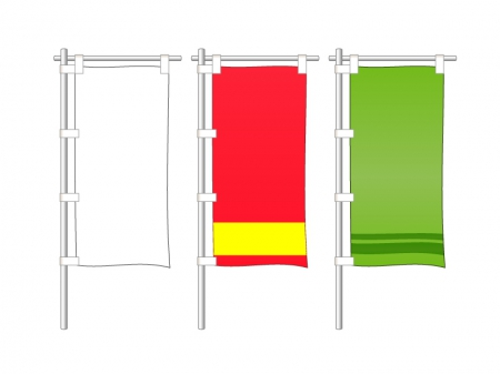 のぼり旗イラスト01