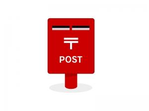 郵便ポストイラスト01 無料ダウンロード