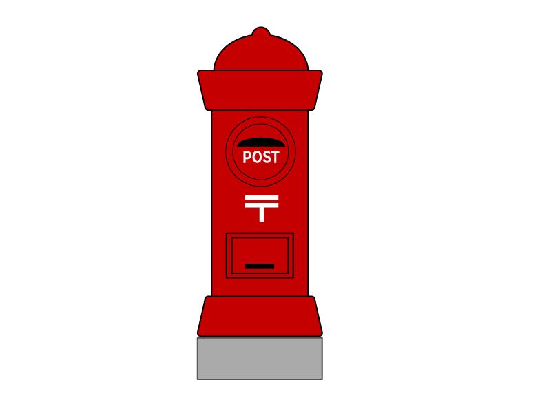 郵便ポストイラスト02 無料ダウンロード