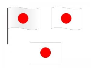 日本国旗・日の丸旗イラスト素材 無料ダウンロード