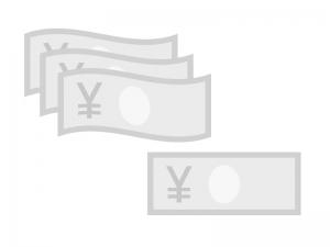 紙幣・お金イラスト素材 無料ダウンロード