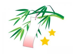 七夕飾りの短冊イラスト素材 無料イラストダウンロード