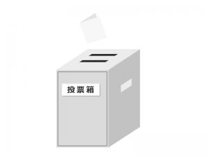 投票箱イラスト素材 無料ダウンロード