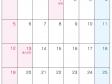 2014年(平成26年)カレンダー1月・A4印刷用