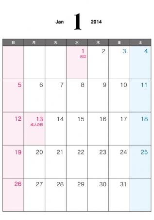 ... 26年)カレンダー1月・A4印刷用 : 一月のカレンダー : カレンダー