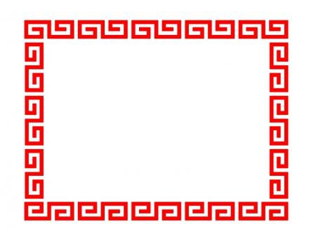 中華マークの枠・フレーム素材
