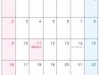2014年(平成26年)カレンダー2月・A4印刷用