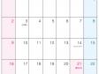 2014年(平成26年)カレンダー3月・A4印刷用