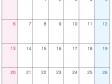 2014年(平成26年)カレンダー4月・A4印刷用