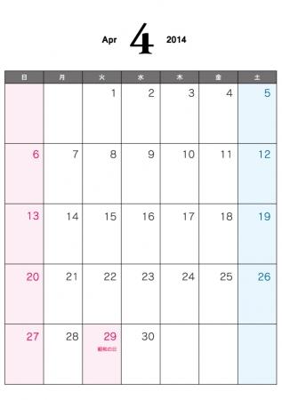 カレンダー 4月カレンダー 2014 : 2014年(平成26年)カレンダー4 ...