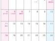 2014年(平成26年)カレンダー5月・A4印刷用
