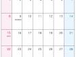 2014年(平成26年)カレンダー6月・A4印刷用