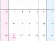 2014年(平成26年)カレンダー7月・A4印刷用
