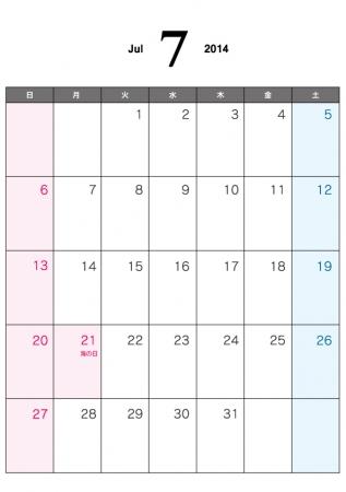 カレンダー カレンダー 2014 印刷用 : ... 26年)カレンダー7月・A4印刷用