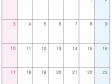 2014年(平成26年)カレンダー8月・A4印刷用
