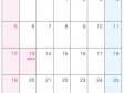 2014年(平成26年)カレンダー10月・A4印刷用