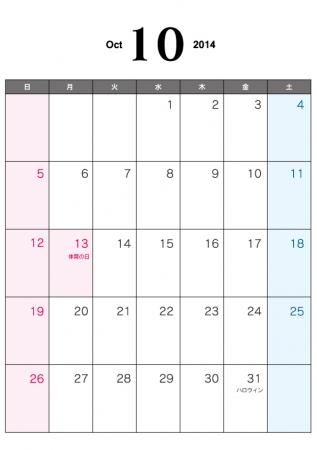 カレンダー 2014年カレンダー 六曜 : 2014年(平成26年)カレンダー10 ...