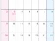 2014年(平成26年)カレンダー11月・A4印刷用