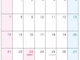 2014年(平成26年)カレンダー12月・A4印刷用