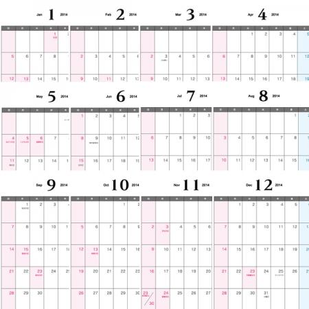 カレンダー h26年カレンダー : 2014年(平成26年)カレンダー1 ...