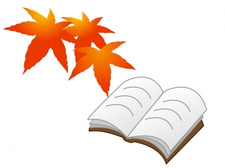落ち葉と本のイラスト素材