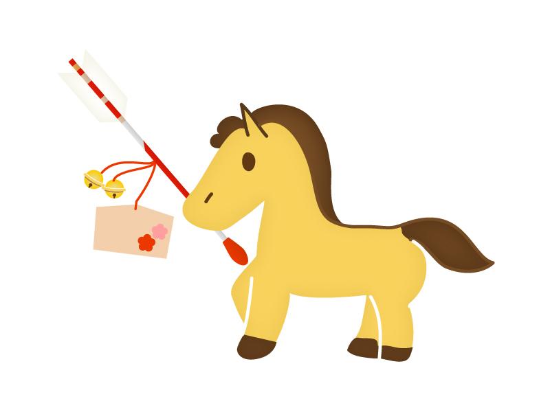 破魔矢をくわえた馬のイラスト素材
