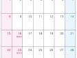 2013年(平成25年)カレンダー9月・A4印刷用