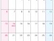 2013年(平成25年)カレンダー10月・A4印刷用