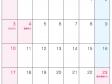 2013年(平成25年)カレンダー11月・A4印刷用