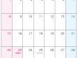2013年(平成25年)カレンダー12月・A4印刷用