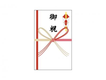 のし袋のイラスト素材 | 無料の ... : 地図 印刷 a4 : 印刷