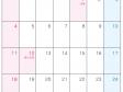 2015年(平成27年)カレンダー1月・A4印刷用