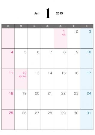 カレンダー カレンダー 2016 六曜 : ... 27年)カレンダー1月・A4印刷用