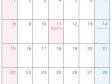 2015年(平成27年)カレンダー2月・A4印刷用