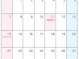 2018年(平成28年)カレンダー2月・A4印刷用