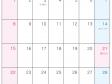 2015年(平成27年)カレンダー3月・A4印刷用
