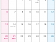 2016年(平成28年)カレンダー3月・A4印刷用