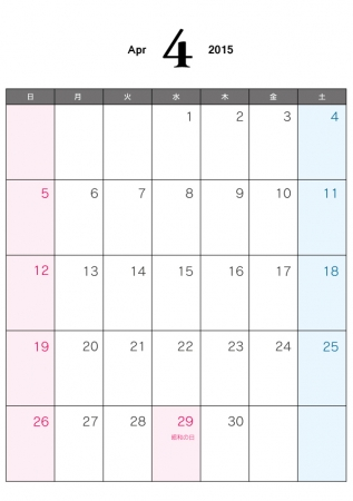 2015年/平成27年】祝日・祭日 ... : 2015 カレンダー 4月 : カレンダー