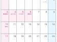 2015年(平成27年)カレンダー5月・A4印刷用