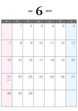 すべての講義 2014年9月 六曜 : 2015年(平成27年)カレンダー6 ...