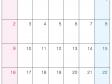 2015年(平成27年)カレンダー8月・A4印刷用