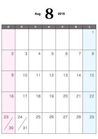 カレンダー 2015 8月カレンダー : 2015年/平成27年】祝日・祭日 ...