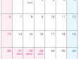 2015年(平成27年)カレンダー9月・A4印刷用