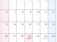 2015年(平成27年)カレンダー12月・A4印刷用
