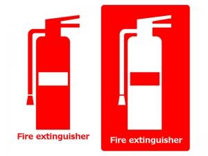 消火器のイラスト素材