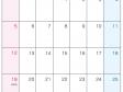 2016年(平成28年)カレンダー6月・A4印刷用