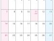 2016年(平成28年)カレンダー8月・A4印刷用