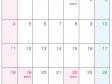 2016年(平成28年)カレンダー9月・A4印刷用