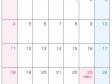 2016年(平成28年)カレンダー12月・A4印刷用